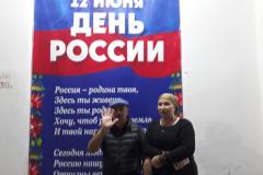20180612_201021